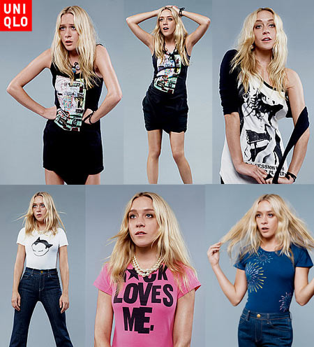 chloe-sevigny-uniqlo-ads