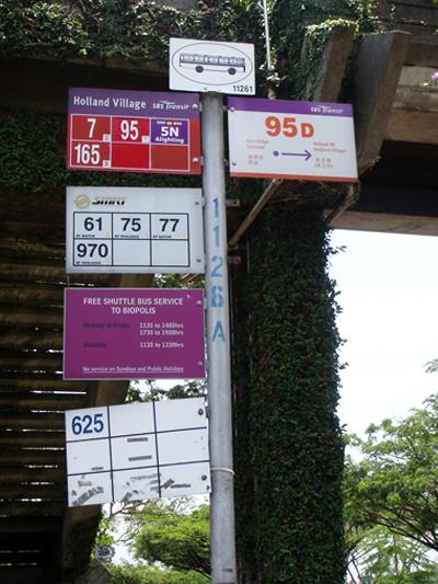 busstopsign